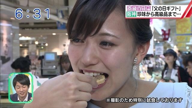 【擬似フェラ画像】いやらしいフェラ顔で食レポ!これは欲求不満の表れからなのか?ww 12