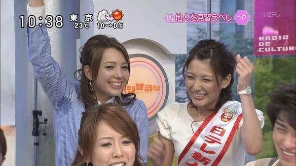 【放送事故画像】脇フェチにはたまらんテレビに映ったアイドルや女子アナ達の脇汗w 08