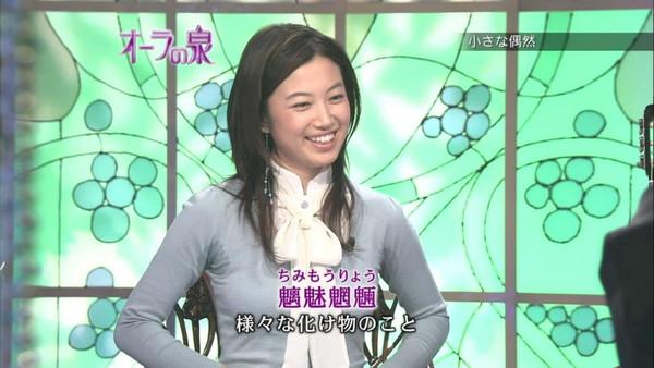 【放送事故画像】脇フェチにはたまらんテレビに映ったアイドルや女子アナ達の脇汗w 17