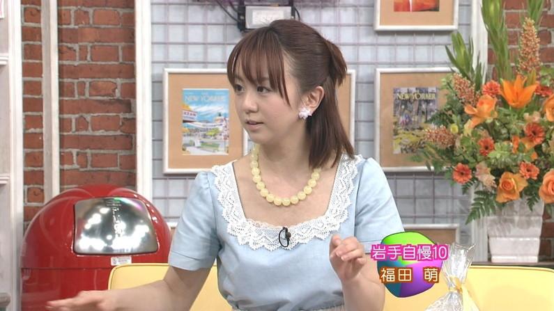 【脇汗放送事故画像】この時期に女性タレントが一番気にする放送事故がこれだwww 02