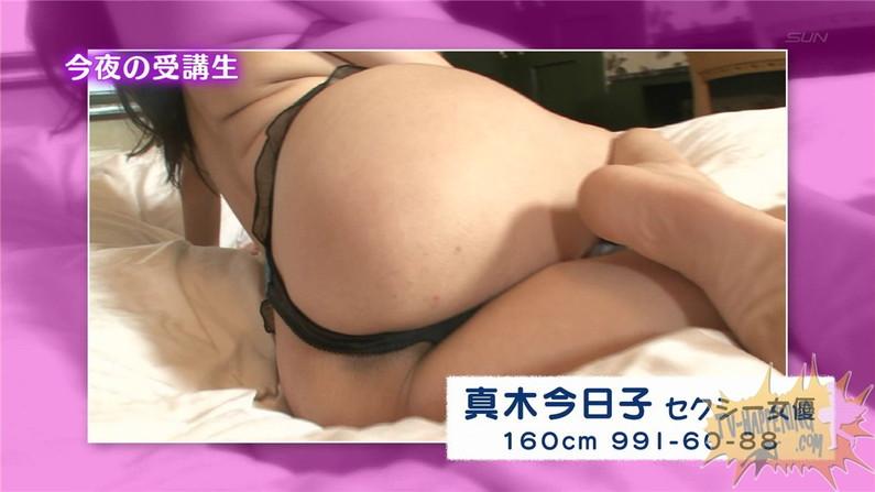【お宝キャプ画像】バコバコTVでスケスケパンツ履いた美女がお尻丸見えになってるぞww 03