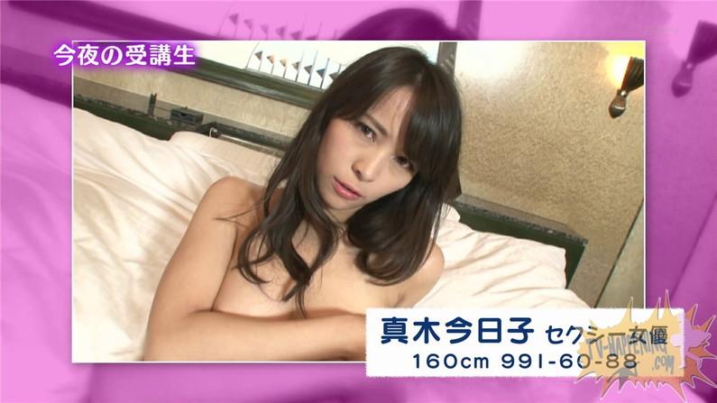 【お宝キャプ画像】バコバコTVでスケスケパンツ履いた美女がお尻丸見えになってるぞww 04