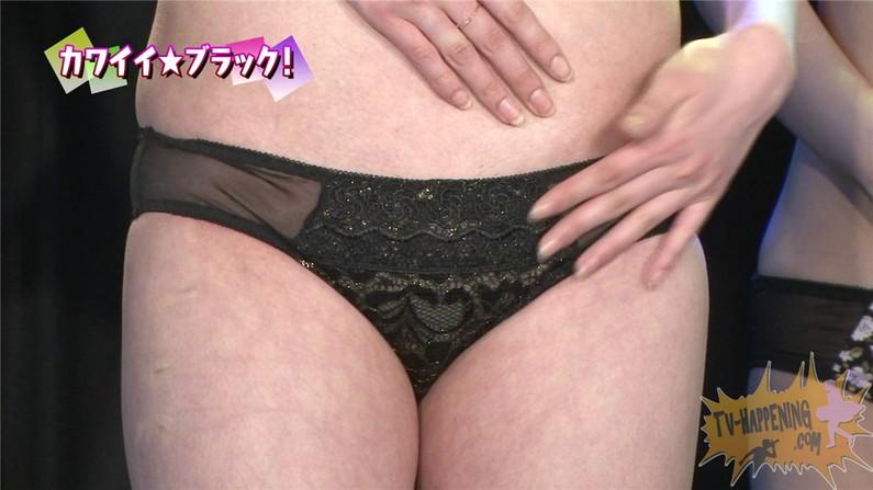 【お宝キャプ画像】バコバコTVでスケスケパンツ履いた美女がお尻丸見えになってるぞww 24