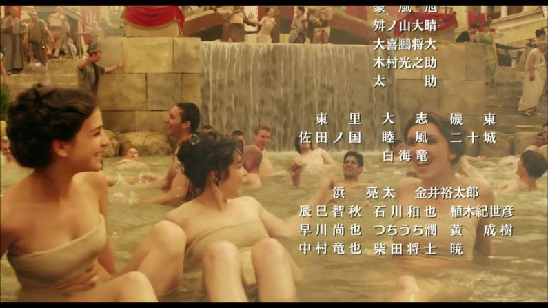 【温泉キャプ画像】バスタオル一枚でテレビに出るとやはり危険は多いのか?ww 13