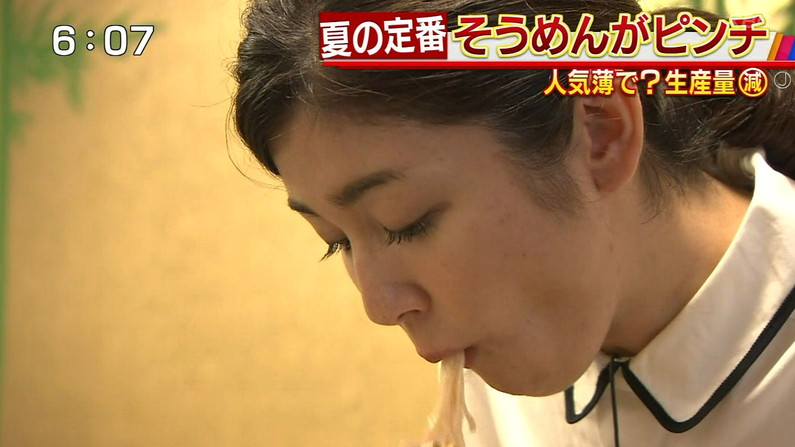 【擬似フェラ画像】テレビにうつったそのやらしい顔で俺のナニもしゃぶってほしいですww 07