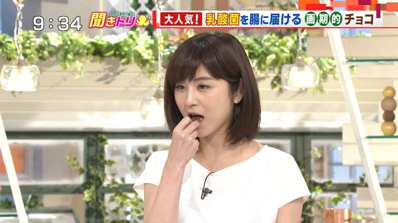 【擬似フェラ画像】テレビにうつったそのやらしい顔で俺のナニもしゃぶってほしいですww 14