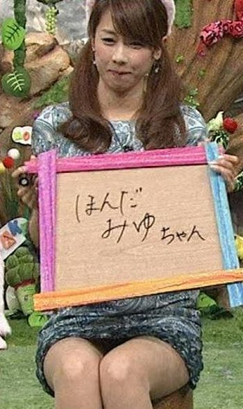 【放送事故画像】テレビでパンチラの期待値が高めな女性タレント達ww 07