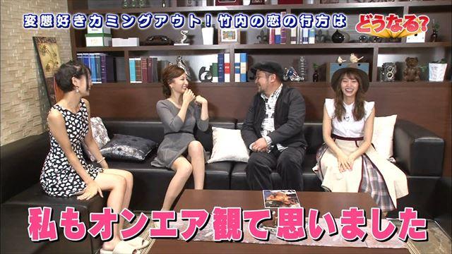 【放送事故画像】テレビでパンチラの期待値が高めな女性タレント達ww 08