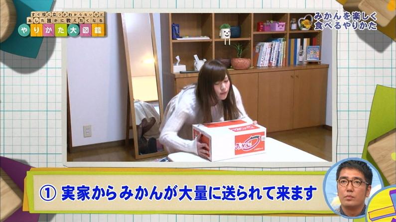 【放送事故画像】テレビでパンチラの期待値が高めな女性タレント達ww 16