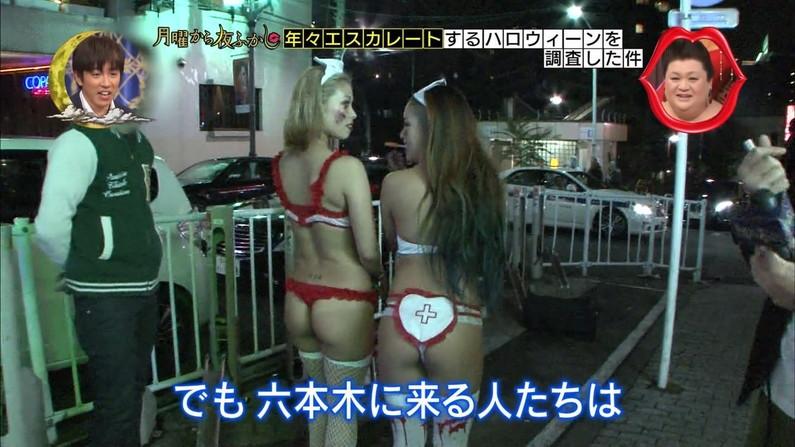 【お尻キャプ画像】ハミケツやら尻丸出しでテレビに映る女達っていったいどうゆう事だ?ww 03
