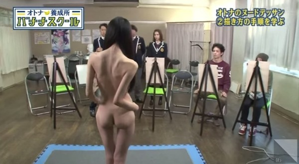 【お尻キャプ画像】ハミケツやら尻丸出しでテレビに映る女達っていったいどうゆう事だ?ww 19