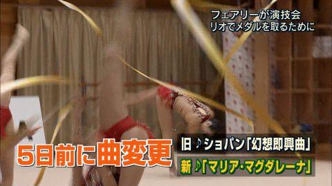 【開脚キャプ画像】己の股間をテレビで晒す変態女達がこちら!! 07