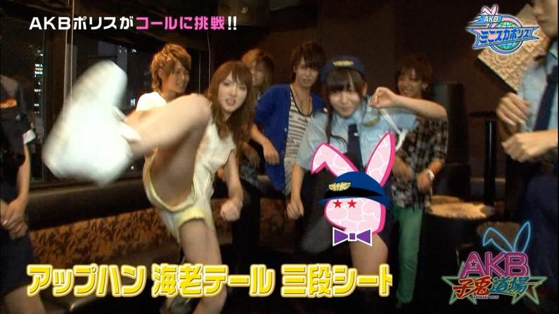 【開脚キャプ画像】己の股間をテレビで晒す変態女達がこちら!! 12