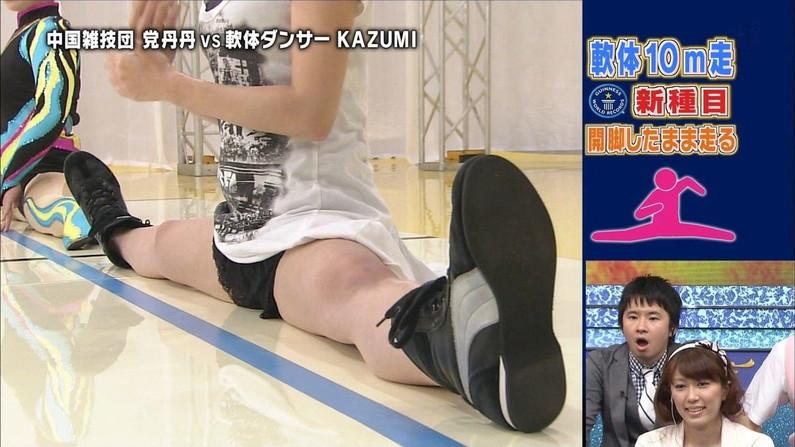 【開脚キャプ画像】己の股間をテレビで晒す変態女達がこちら!! 19