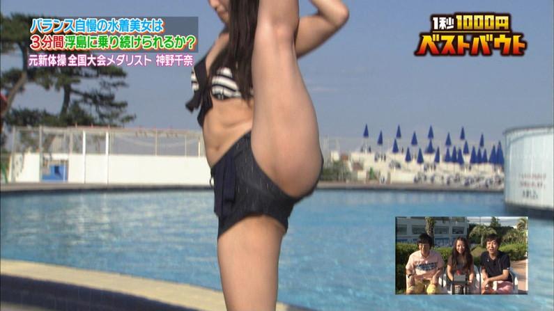 【開脚キャプ画像】己の股間をテレビで晒す変態女達がこちら!! 24