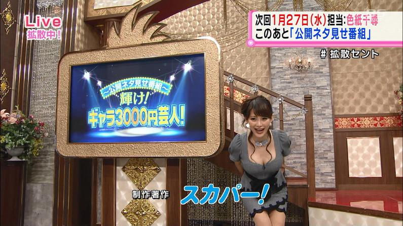 【谷間キャプ画像】オッパイの露出が多めな過激な格好でテレビに出てくるタレント達ww 24