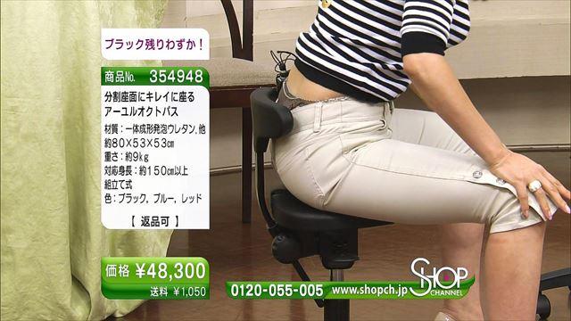 【パンチラキャプ画像】そんな短いスカート履いてたらどぉしても気になって仕方ないだろ! 05