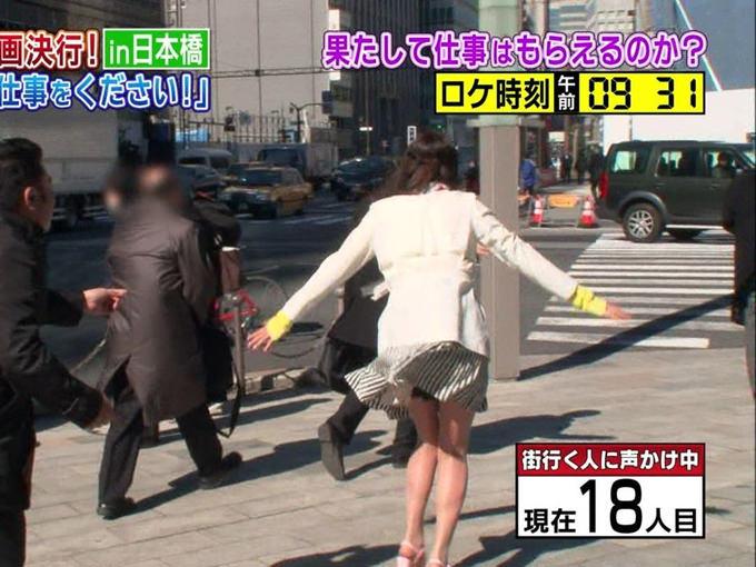 【パンチラキャプ画像】そんな短いスカート履いてたらどぉしても気になって仕方ないだろ! 19