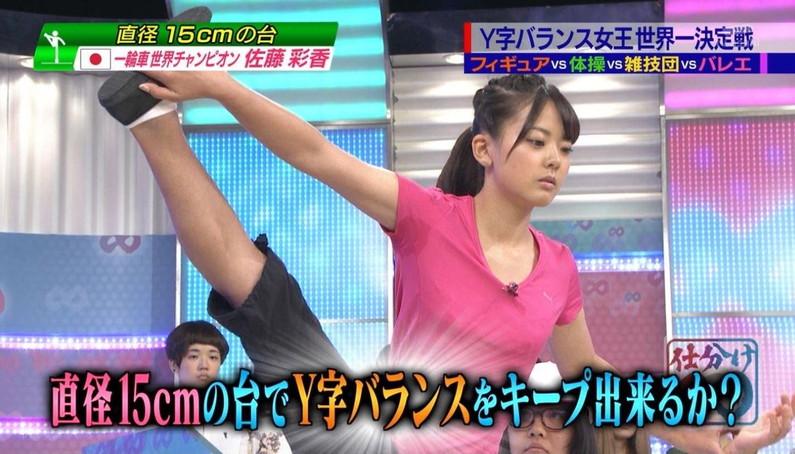 【放送事故画像】地味なハプニングだけど、女子アナ達からしたら最も重大なハプニングww 03