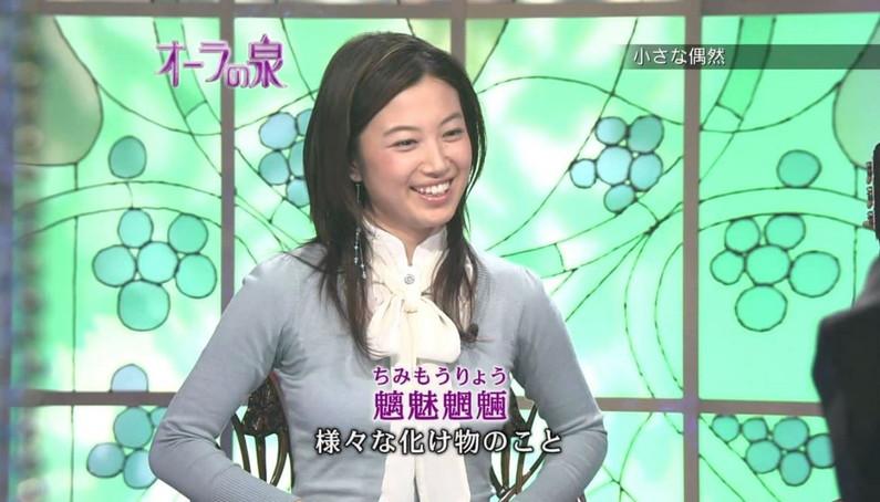 【放送事故画像】地味なハプニングだけど、女子アナ達からしたら最も重大なハプニングww 09