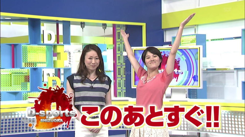 【放送事故画像】地味なハプニングだけど、女子アナ達からしたら最も重大なハプニングww 17