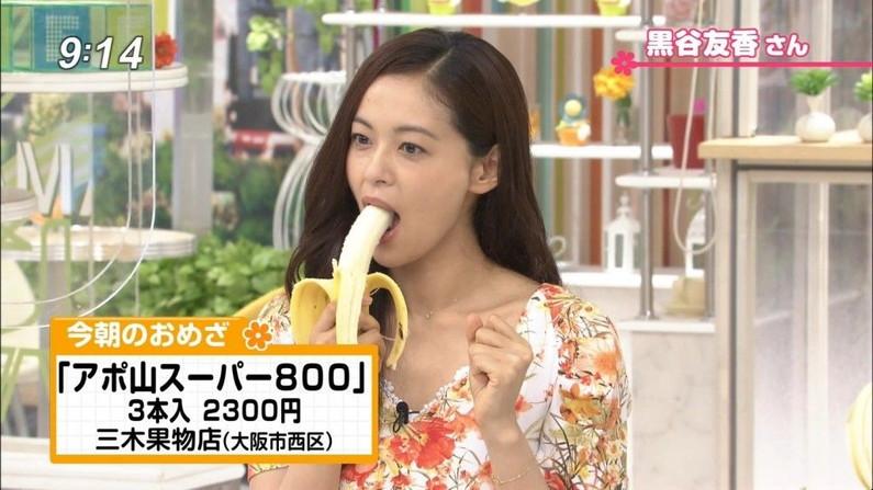 【擬似フェラ画像】食レポやってる女性タレントの口元と表情がエロくておもわず口マンコ犯したくなるww