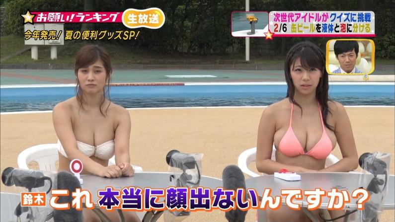 【水着キャプ画像】この夏も美女達のポロリに期待大!危なげな水着美女達がテレビに映るww 07