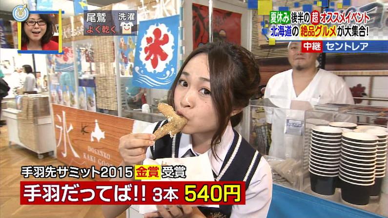 【擬似フェラ画像】完全にエロ目線で見てしまう女子アナ達の食レポシーンwww