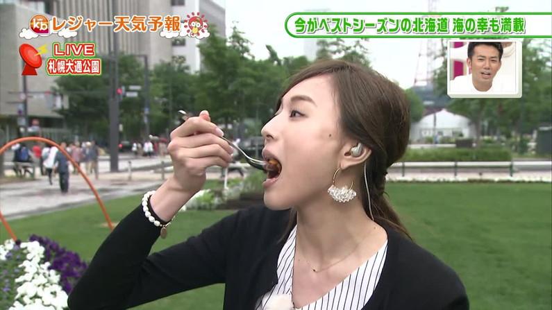 【擬似フェラ画像】完全にエロ目線で見てしまう女子アナ達の食レポシーンwww 16