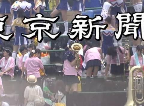 【甲子園エロ画像】この時期甲子園のスタンドはJKのパンツや透けブラが見放題になるww 05