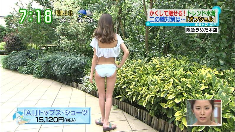 【お尻キャプ画像】テレビでプリップリのお尻が映ると思わず股間がピクつくんだがww 03