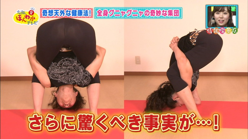 【お尻キャプ画像】テレビでプリップリのお尻が映ると思わず股間がピクつくんだがww 16