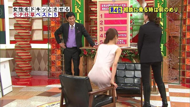【お尻キャプ画像】テレビでプリップリのお尻が映ると思わず股間がピクつくんだがww 21