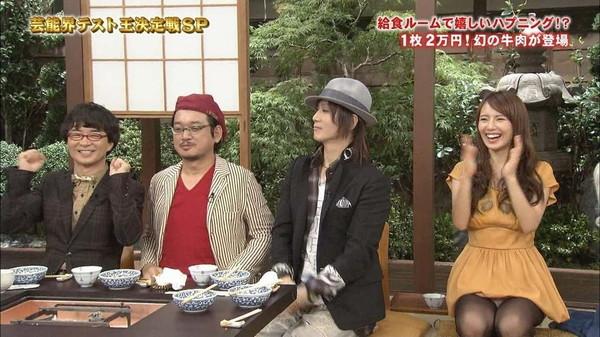 【放送事故画像】テレビでパンツ見せてる女達がこちらですww 01