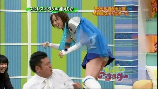 【放送事故画像】テレビでパンツ見せてる女達がこちらですww 04