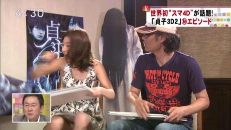 【放送事故画像】テレビでパンツ見せてる女達がこちらですww 09