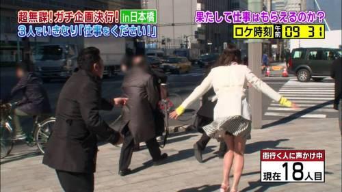 【放送事故画像】テレビでパンツ見せてる女達がこちらですww 10