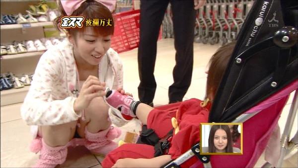 【放送事故画像】テレビでパンツ見せてる女達がこちらですww 11