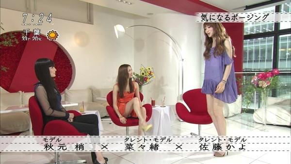 【放送事故画像】テレビでパンツ見せてる女達がこちらですww 19