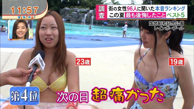 【水着キャプ画像】テレビに映る巨乳のビキニ美女達がエロいオッパイ強調しまくりww 09