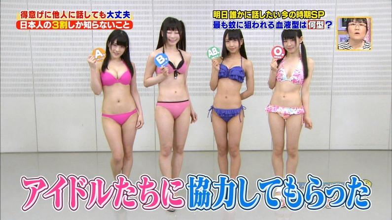 【水着キャプ画像】テレビに映る巨乳のビキニ美女達がエロいオッパイ強調しまくりww 16