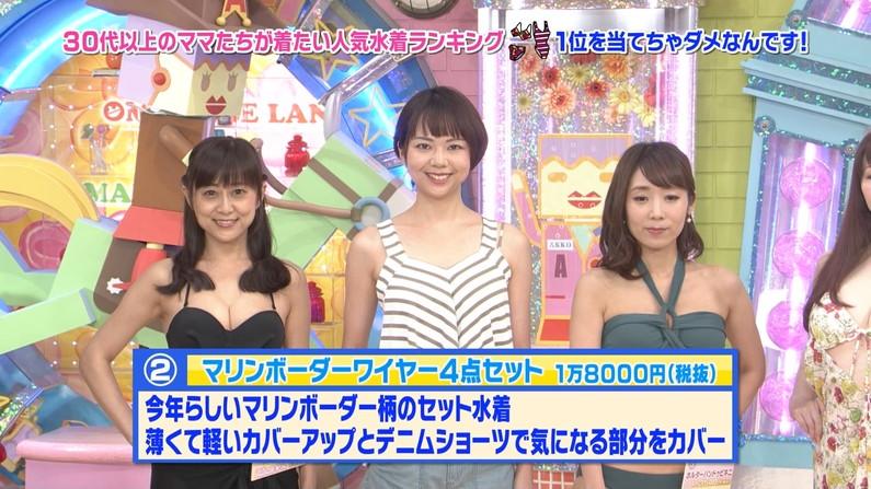 【水着キャプ画像】テレビに映る巨乳のビキニ美女達がエロいオッパイ強調しまくりww 24