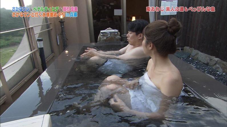 【温泉キャプ画像】後数センチバスタオルがズレれば乳輪くらいは見えそうな際どい巻き方して温泉レポする女達ww 04