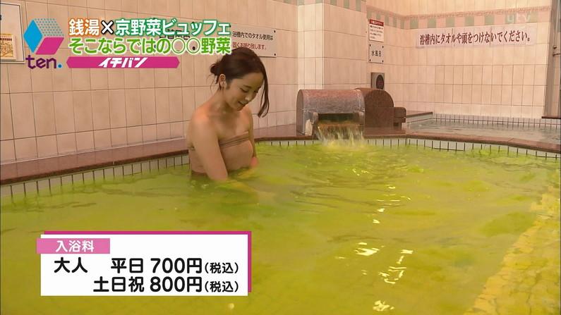 【温泉キャプ画像】後数センチバスタオルがズレれば乳輪くらいは見えそうな際どい巻き方して温泉レポする女達ww 15