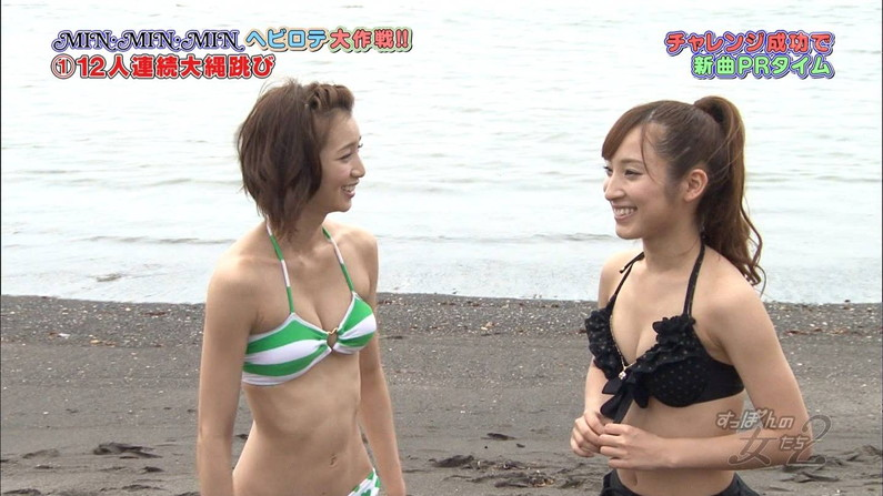 【水着キャプ画像】ビキニからはちきれんばかりのオッパイがこぼれそうでテレビ~目が離せんww 07