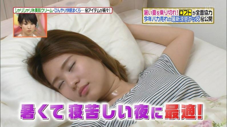 【寝顔キャプ画像】思わず夜這いでも仕掛けたくなるような、女子アナやアイドルの可愛い寝顔ww 10