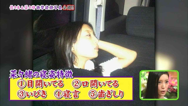 【寝顔キャプ画像】思わず夜這いでも仕掛けたくなるような、女子アナやアイドルの可愛い寝顔ww 24