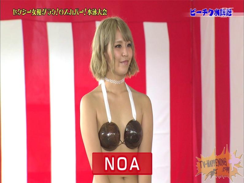 【お宝エロ画像】女優だらけのスカパー水泳大会で美女達が乳首刺激されて感じまくるww(ビーチク水鉄砲編) 17