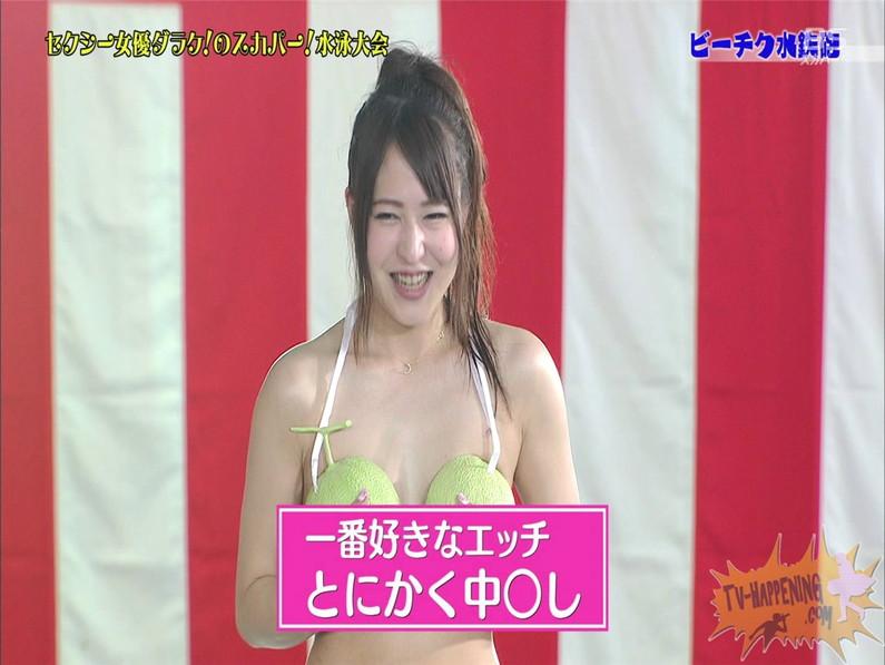【お宝エロ画像】女優だらけのスカパー水泳大会で美女達が乳首刺激されて感じまくるww(ビーチク水鉄砲編) 41