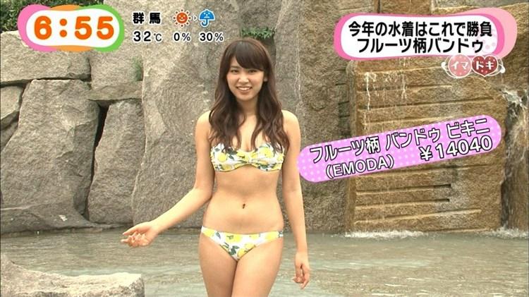 【水着キャプ画像】やっぱり夏は水着美女でも見てないとやってられないよなwww 13